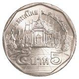 pièce de monnaie du baht 5 thaïlandais Photo libre de droits