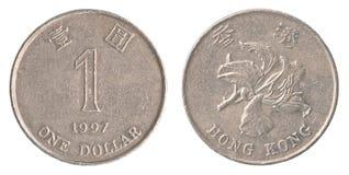 1 pièce de monnaie du dollar de Hong Kong Image libre de droits
