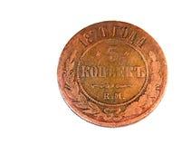 Pièce de monnaie en cuivre russe antique sur un fond blanc Image libre de droits