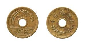 Pièce de monnaie japonaise. Photos stock