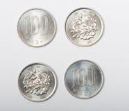 Pièce de monnaie japonaise Image libre de droits
