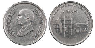 Pièce de monnaie jordanienne de piastres Photographie stock libre de droits