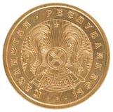 Pièce de monnaie kazakh de tenge Image libre de droits