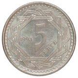 Pièce de monnaie kazakh de tenge Photos stock
