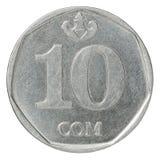 Pièce de monnaie kirghiz dix de som Images libres de droits