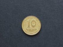 Pièce de monnaie de Kopiyky d'Ukraine Photos stock