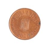 Pièce de monnaie roumaine 2008 ans. Image libre de droits