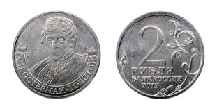 Pièce de monnaie russe à deux roubles Photographie stock