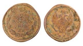 Pièce de monnaie russe Images libres de droits