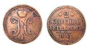 Pièce de monnaie russe antique Photographie stock libre de droits