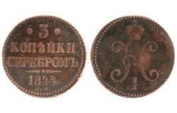 Pièce de monnaie russe antique 1844 Photo stock