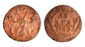 Pièce de monnaie russe antique Photos libres de droits