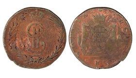 Pièce de monnaie russe antique Photo libre de droits