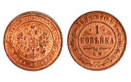 Pièce de monnaie russe antique Images stock