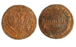 Pièce de monnaie russe antique il est isolé sur un fond blanc Image libre de droits