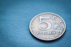 Pièce de monnaie russe - cinq roubles. Image libre de droits