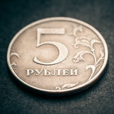 Pièce de monnaie russe - cinq roubles Images libres de droits