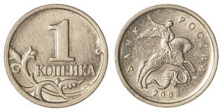 1 pièce de monnaie russe de kopek Images libres de droits
