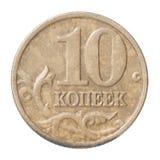 Pièce de monnaie russe de penny Photos stock
