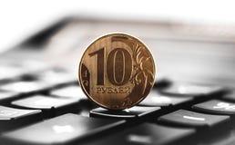 Pièce de monnaie russe 10 roubles Images libres de droits