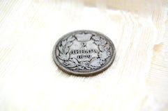 Pièce de monnaie serbe très vieille de dinar Photographie stock libre de droits