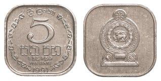 Pièce de monnaie sri-lankaise de 5 cents de roupie Images libres de droits