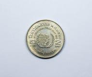 Pièce de monnaie thaïlandaise, année internationale de la jeunesse de pièce de monnaie commémorative de deux bahts Photos libres de droits