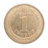 Pièce de monnaie ukrainienne de hryvnia Photographie stock
