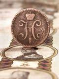 Pièce de monnaie usée de l'empire russe image stock