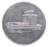 Pièce de monnaie yéménite de rial Photographie stock libre de droits