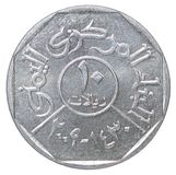 Pièce de monnaie yéménite de rial Photo libre de droits