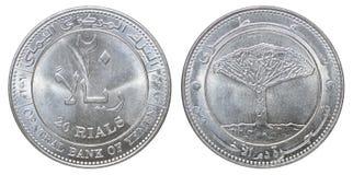 Pièce de monnaie yéménite de rial Image libre de droits