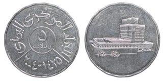 Pièce de monnaie yéménite de rial Image stock