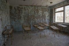 Pièce de naissance de Chernobyl Image libre de droits