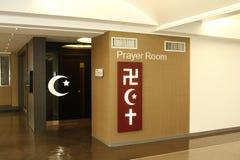 Pièce de prière dans l'aéroport de Taiwan Image stock