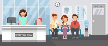 Pièce de réception à la clinique Illustration plate de vecteur illustration libre de droits
