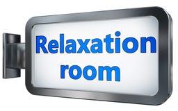 Pièce de relaxation sur le panneau d'affichage illustration de vecteur