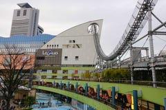 Pièce de ville de Laqua Tokyo Dome à Tokyo, Japon Photos libres de droits