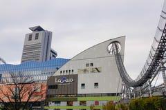 Pièce de ville de Laqua Tokyo Dome à Tokyo, Japon Image stock