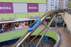 Pièce de ville de Laqua Tokyo Dome à Tokyo, Japon Image libre de droits
