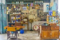 Pièce de vintage du Siam dans la tour II de Baiyoke Photographie stock libre de droits