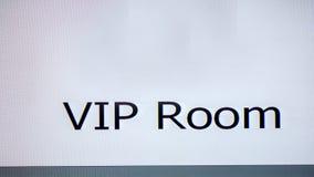 Pièce de VIP devant la salle pour les invités spéciaux assistant au m Photographie stock libre de droits
