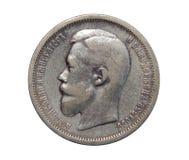 Pièce en argent de la Russie 50 kopecks 1913 Photo stock