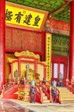 Pièce intérieure de trône dans le Hall de préserver l'harmonie dans Photographie stock