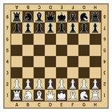 Pièces d'échecs d'échiquier et illustration de vecteur