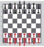 Pièces d'échecs sur un panneau illustration de vecteur
