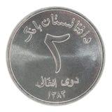 Pièces de monnaie afghanis afghanes Photo libre de droits