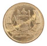 Pièces de monnaie afghanis afghanes Photographie stock libre de droits