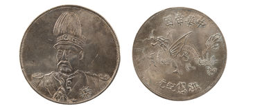 1916 pièces de monnaie antiques antiques de dollar en argent de la Chine Photos stock