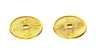 Pièces de monnaie antiques chinoises Photo libre de droits